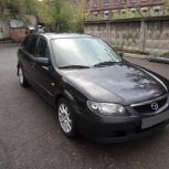 Аренда авто Mazda 323, Красноярск