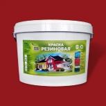 Резиновая краска для крыши «Prom Color», Красноярск