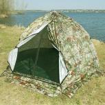 Палатка летн зонт 6-ти м «Турист 6-, Красноярск