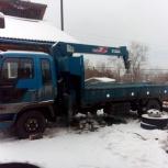 Услуга воровайки-эвакуатора, Красноярск