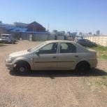 Авто в аренду, прокат Renault Logan, Красноярск