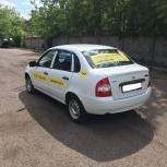 Сдам аренду авто под такси, Красноярск