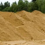 Песок скальник щебень песок -гравий  пгс гравий инертные материалы, Красноярск