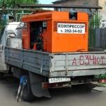 услуги компрессора ЗИФ аренда, Красноярск