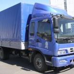 Специальные автомобили для перевозки мебели, Красноярск