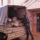 Вывоз строительного мусора, старой мебели, хлама. Грузчики, Красноярск