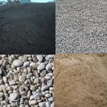 Песок,щебень,ПГС, ПЩС,гравий,скальник.Доставка, Красноярск
