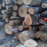 Доставка на дом дрова, Красноярск