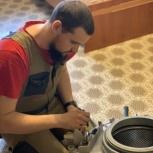 Ремонт стиральных машин и холодильников, Красноярск