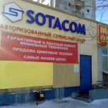 Ремонт телефонов и планшетов, ремонт Asic, Красноярск