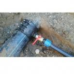 Делаем врезку под давлением в наружные сети водопровода, Красноярск