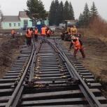Железнодорожный путь, жд ремонт, Красноярск