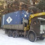 Услуги воровайки камаз, Красноярск