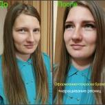 Художественное оформление бровей +покраска бровей и ресниц, Красноярск
