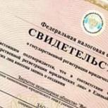 Регистрация ДНТ,СНТ, Красноярск