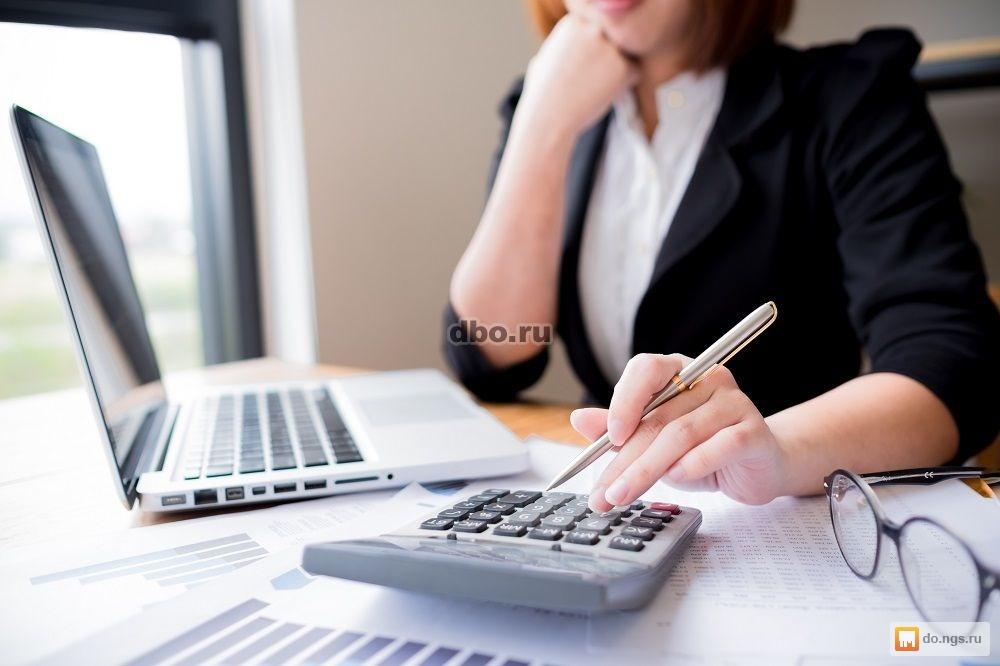 Закрыть ип с долгами красноярск списание задолженности по кредитам физических лиц