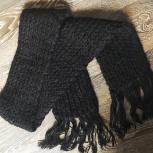 шарф зимний шерстяной новый черный длинный, Красноярск