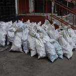 Вывоз строительного мусора, грузчики, газель, Красноярск
