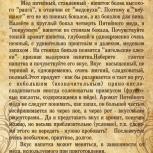Мед питейный, Красноярск
