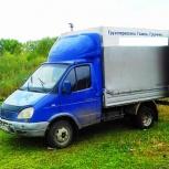Такси грузовое в Красноярске, Красноярск