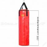 Боксерский мешок на лямках вес до 30 кг, высота 1 метр. готовый, новый, Красноярск
