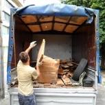 Мы за чистый город. Вывоз мусора, Красноярск