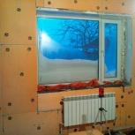 Утепление, шумоизоляция домов, квартир в Красноярске!, Красноярск