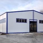Строительство складов и ангаров под ключ, Красноярск