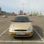 Сдам в аренду Ford Focus. Возможно трудоустройство (официально), Красноярск