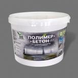 Обеспыливающая пропитка «Полимер-бетон», Красноярск