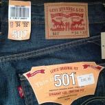 Продам новые оригинальные джинсы LEVI'S 501 W34 L32, Красноярск