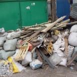 Вывезти мусор с квартиры после ремонта, Красноярск