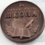 Шоколадные фигурки к 1 сентября, Красноярск