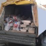 Вывоз строительного мусора в Красноярске, Красноярск