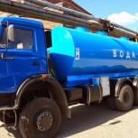 Доставка воды водовозом от 1 до 4 м.куб, Красноярск