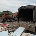вывоз мусора, Красноярск