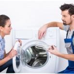 Качественный ремонт стиральных машин на дому, Красноярск