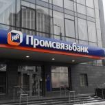 Изготовление наружной рекламы, Красноярск
