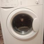 Продам стиральную машину, Красноярск