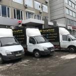 Грузовое  такси наличный и .безналичный расчёт звоните, Красноярск