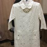 Нарядное платье, Красноярск