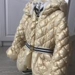 Продам куртку детскую от «Мона Лиза», Красноярск