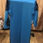 Платье, Красноярск