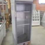 Шкаф холодильный Енисей 350, Красноярск