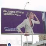 строительно-монтажно-ремонтные работы. Муж на час, Красноярск