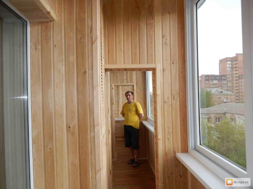 Обшивка, утепление лоджии, балкона . цена - 600.00 руб., кра.