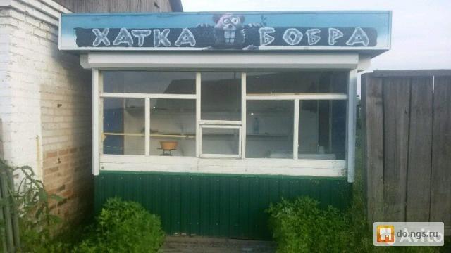 under Блог,Полезное авито красноярск купить бизнес термобелья Данная категория