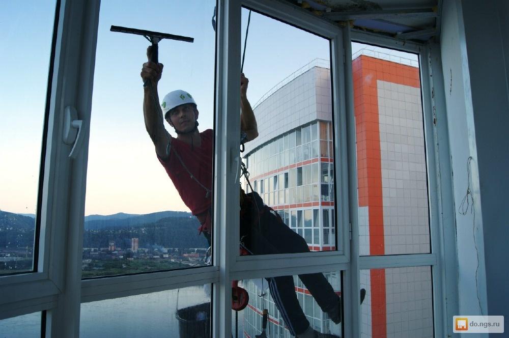 Бизнес-идея открытия мойки окон альпинистами бизнес в интерн.