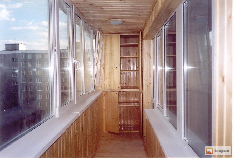 Остекление балконов, отделка качество гарантия . цена - дого.