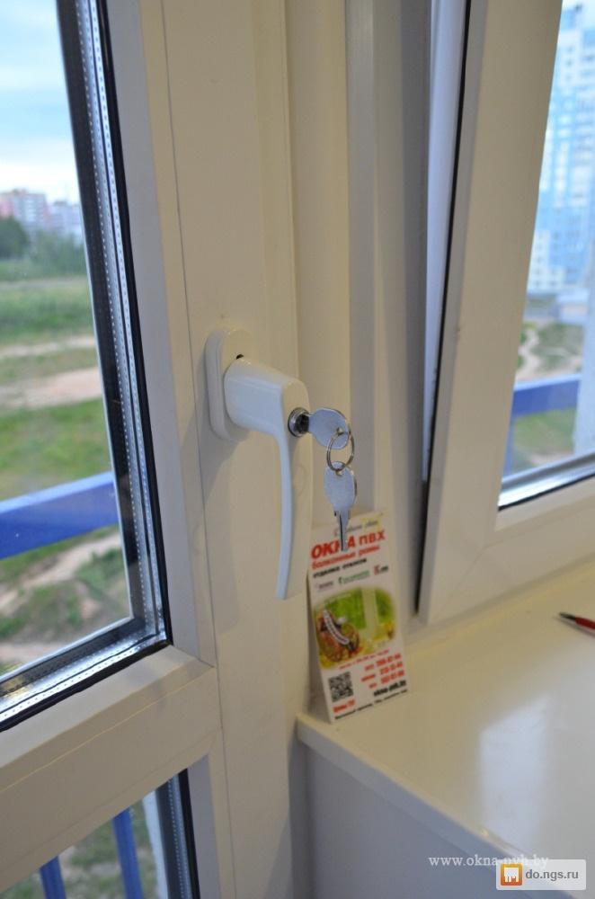 Производство пластиковых балконных дверей.
